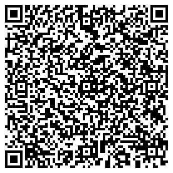 QR-код с контактной информацией организации СИЛИКАТ ТОО