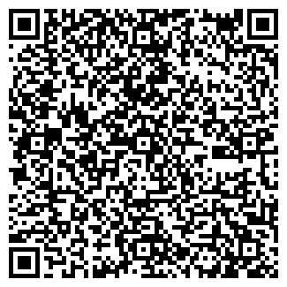 QR-код с контактной информацией организации ГАЗГЕОКОМ