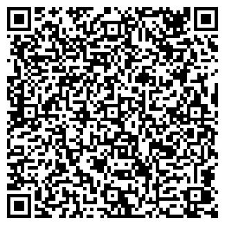 QR-код с контактной информацией организации ТИГРУП