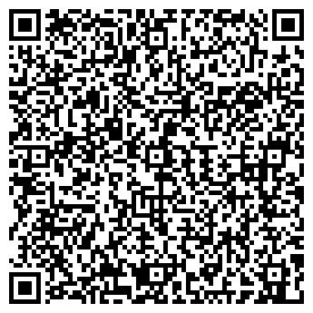 QR-код с контактной информацией организации «Тверской завод электроаппаратуры – ЭЛТОР», ООО