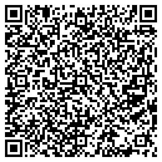 QR-код с контактной информацией организации КАЛИНИНСКОЕ УМР