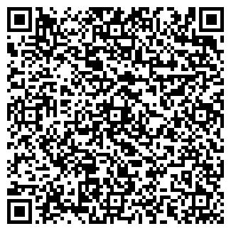 QR-код с контактной информацией организации Л. АРГО-ПЛЮС
