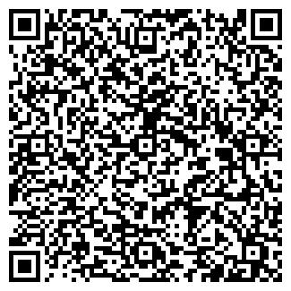 QR-код с контактной информацией организации Р-ХАУС