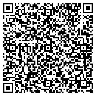 QR-код с контактной информацией организации ВЕНТСЕРВИС