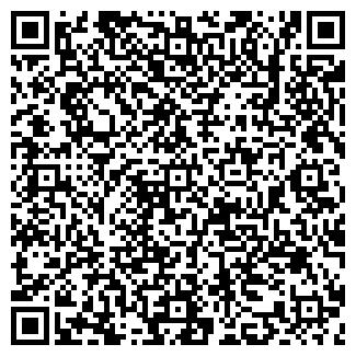 QR-код с контактной информацией организации КЛИМАТ-ТВЕРЬ