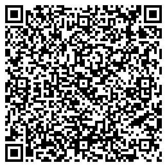 QR-код с контактной информацией организации ООО ПОДОЛЬСК-ТВЕРЬ