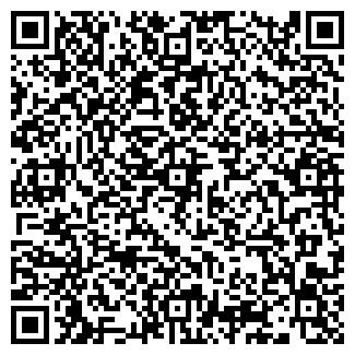 QR-код с контактной информацией организации МАЭСТРО ТВЕРЬ