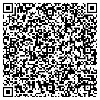 QR-код с контактной информацией организации СОЛНЫШКО КАФЕ