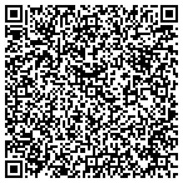 QR-код с контактной информацией организации № 4 АПТЕКА-ОПТИКА ЗАО ТВЕРСКАЯ