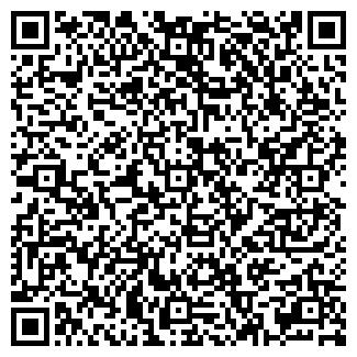 QR-код с контактной информацией организации ТВЕРСКАЯ ОПТИКА