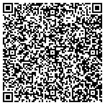 QR-код с контактной информацией организации САНТЕХМОНТАЖ МОНТАЖНОЕ УПРАВЛЕНИЕ