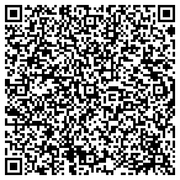 QR-код с контактной информацией организации СПЕЦИАЛИЗИРОВАННОЕ НАРКОЛОГИЧЕСКОЕ ЛПУ