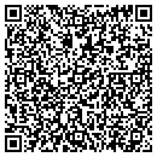 QR-код с контактной информацией организации ПФК ЭНЕРГОМАШ