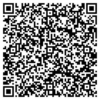 QR-код с контактной информацией организации ООО ТВЕМОС, НПО