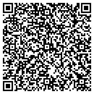 QR-код с контактной информацией организации СПЕЦМОНТАЖ СМУ