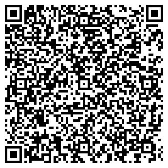QR-код с контактной информацией организации ТЕПЛОЭНЕРГЕТИК К