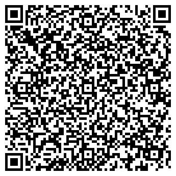 QR-код с контактной информацией организации СПЕЦКОМПЛЕКТ ТОО