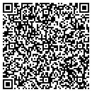 QR-код с контактной информацией организации АЛЬМАПРИНТ