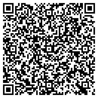 QR-код с контактной информацией организации ЭФФЕКТ Л