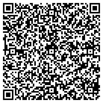 QR-код с контактной информацией организации ИНТЕЛЛЕКТ-ЦЕНТР