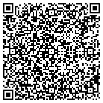 QR-код с контактной информацией организации ВЕКТОР ГРУПП, ООО