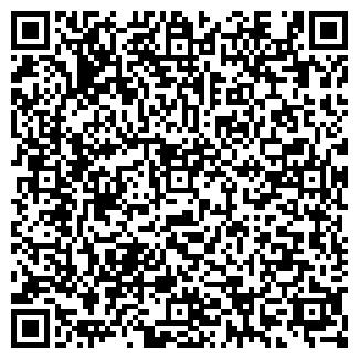 QR-код с контактной информацией организации ИЧП ВЕНГА