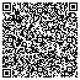 QR-код с контактной информацией организации ЛЕГИОН-97