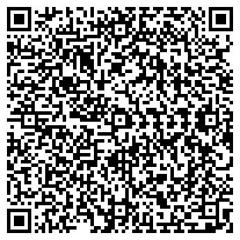 QR-код с контактной информацией организации ПОЖТЕХНИКА-СЕРВИС