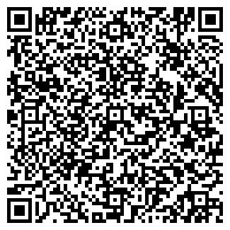 QR-код с контактной информацией организации ПОЛИТЕХНИКА-СЕРВИС