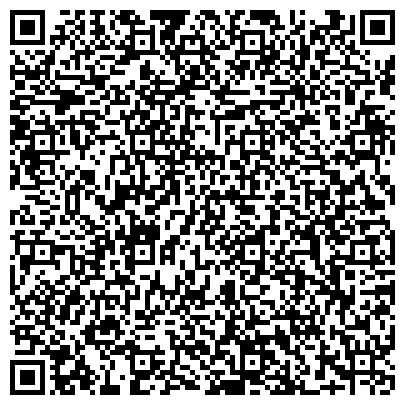 QR-код с контактной информацией организации ПРИЗВОДСТВЕННО-МОНТАЖНЫЙ ЦЕНТР УПРАВЛЕНИЯ ВНЕВЕДОМСТВЕННОЙ ОХРАНЫ