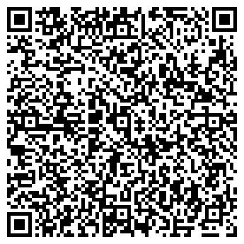 QR-код с контактной информацией организации СРЕДНИЙ УРАЛ ТОО