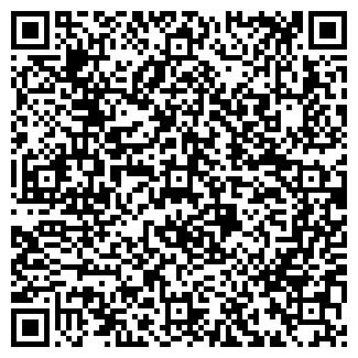 QR-код с контактной информацией организации ТЕКСТ ХОЛДИНГ