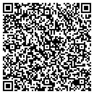 QR-код с контактной информацией организации ООО УРАЛАВТОСЕРВИС