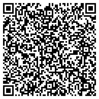 QR-код с контактной информацией организации СТАТУС ТОО