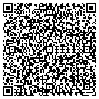 QR-код с контактной информацией организации ТВЕРЬРЕСТАВРАЦИЯ