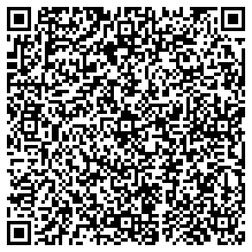 """QR-код с контактной информацией организации Потребительское общество """"Универсальная база"""""""