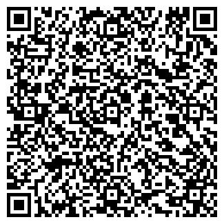 QR-код с контактной информацией организации ОМЧС-2