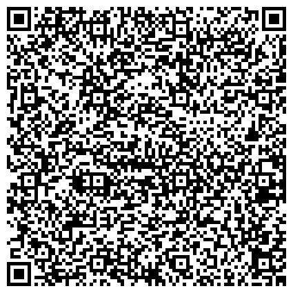 QR-код с контактной информацией организации ПО ПРОФИЛАКТИКЕ ИНФЕКЦИОННЫХ ЗАБОЛЕВАНИЙ И БОРЬБЕ СО СПИДОМ ЦЕНТР ГУ ЗДРАВООХРАНЕНИЯ ОБЛАСТИ