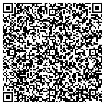 QR-код с контактной информацией организации СТЕП ОБУЧАЮЩИЙ ЦЕНТР ТОО