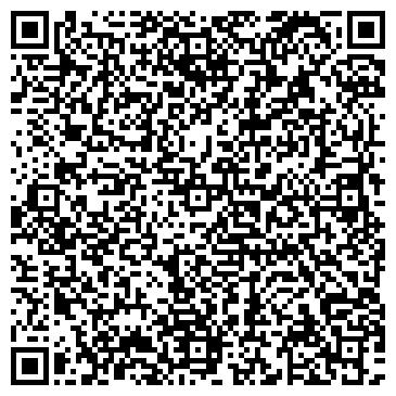 QR-код с контактной информацией организации СТАНЦИЯ СКОРОЙ МЕДИЦИНСКОЙ ПОМОЩИ ПОС. ХИМИНСТИТУТА