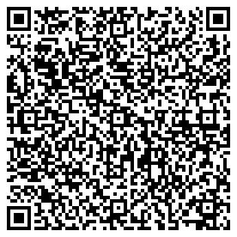 QR-код с контактной информацией организации ТОРГОВАЯ КОМПАНИЯ ПРОМСТЕКЛО