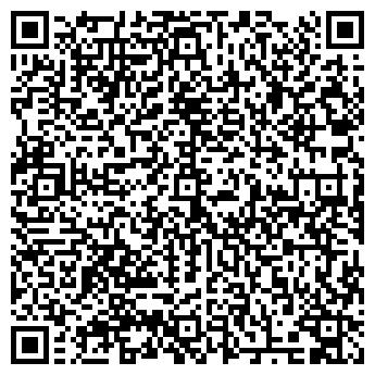 QR-код с контактной информацией организации ОПЫТНО-МЕЛИОРАТИВНАЯ СТАНЦИЯ