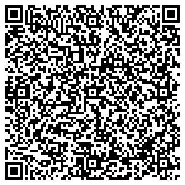QR-код с контактной информацией организации СТЕПНОЙ ЛЕОПАРД ЛТД ТОО СП