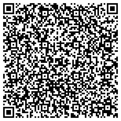 QR-код с контактной информацией организации СПЕЦИАЛИЗИРОВАННОЕ МОНТАЖНО-НАЛАДОЧНОЕ УПРАВЛЕНИЕ