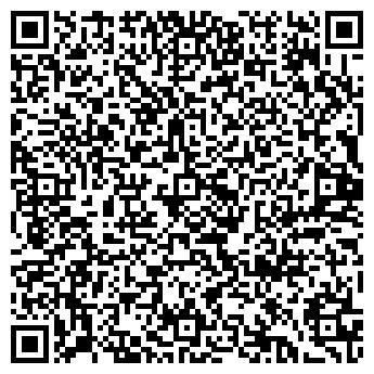 QR-код с контактной информацией организации ЦЕНТРОЭЛЕКТРОМОНТАЖ