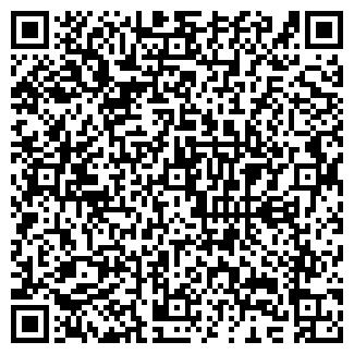QR-код с контактной информацией организации ЭДИССОН