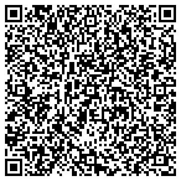 QR-код с контактной информацией организации СТОМАТОЛОГИЧЕСКАЯ КЛИНИКА ТОО