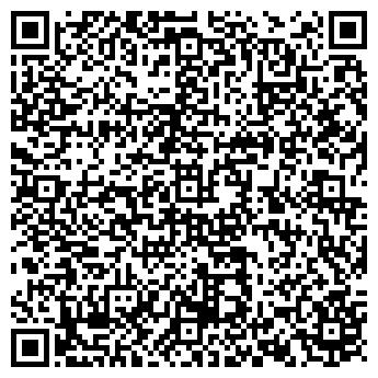 QR-код с контактной информацией организации ЭЛЕКТРОМОНТАЖНАЯ КОМПАНИЯ