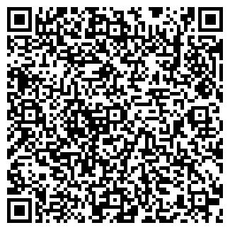 QR-код с контактной информацией организации ФИРМА АЭЛИТА
