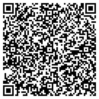 QR-код с контактной информацией организации ООО ОКО - ТВЕРЬ